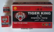 Король Тигр Tiger King Красный Препараты Таблетки Капсулы для повышения потенции